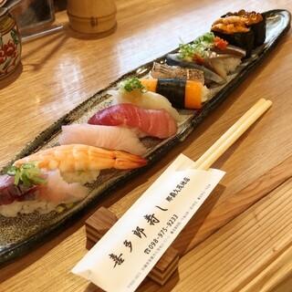 喜多郎寿しのお寿司は全品300円。ドリンクもALL500円‼