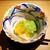 もと井 - 料理写真: