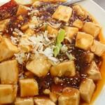 保昌 - 麻婆豆腐