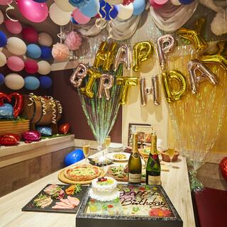 Birthday個室で最高の思い出を作りませんか?
