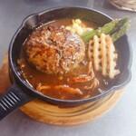 アロ カフェ - 料理写真:黒毛牛煮込みハンバーグ