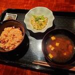 Sakamaruyama - 赤飯御前