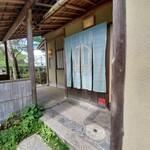 Sakamaruyama - 外観
