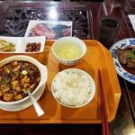 136228597 - 麻婆豆腐定食。