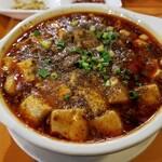 136228612 - 麻婆豆腐。