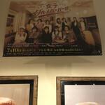 136229380 - 女子グルメバーガー部放送9/11