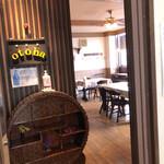 otoha - 外観写真: