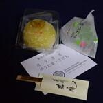 四国まんなか千年ものがたり - お土産にもらった和菓子