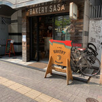 BAKERY SASA -