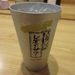 府内わっぱ食堂 - レモンサワー