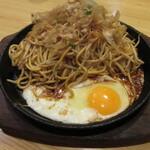 府内わっぱ食堂 - ソース焼きそば 545円(税別) (2020.8)