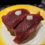 魚屋路 - 桜肉。