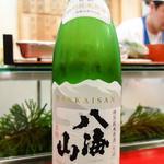 東家 - 八海山 特別純米原酒 2012.6.16