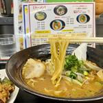 136241191 - 麺はデフォルトサイズでした。
