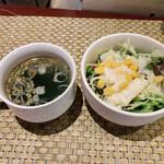ポポラーレネオ - わかめスープ、サラダ
