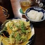 BIA HOI CHOP - カリーサオ¥780