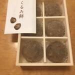 136253994 - 冷凍で売られている「くるみ餅」無料で保冷剤や保冷袋を付けてくれます。
