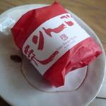 13626957 - 焼きリンゴ餅 ¥263