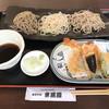 東風園 - 料理写真:三昧天せいろ 1,550円税込