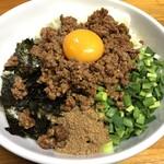 一条流がんこ十一代目 - 料理写真:台湾まぜそば850円(追い飯付)