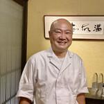 Ifuki - ご主人の山本さん。 はにかむ柔らかな笑顔が素敵です。