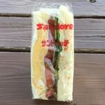 あんでい - 料理写真:包装には「あんでい」ではなく「サンドーレ」の文字