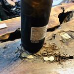 富田屋 - 瓶ビールはアサヒスーパードライの大瓶