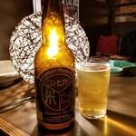 米と魚 酒造 米家ル - 九十九里オーシャンビール