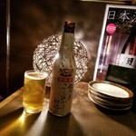 米と魚 酒造 米家ル - こしひかり米ビール