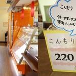 らんらん家 - 料理写真:店内の様子(左)と生たまご(右)