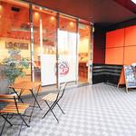 ティーケーピー カフェテリア - 【店外】アパホテル<大阪梅田>1Fに併設しています。