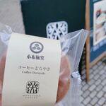 丸山珈琲 -