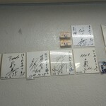 ほうれんそう - 壁には阪神選手の色紙が‥