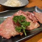 焼肉UMAMI - 上タン塩 1380円