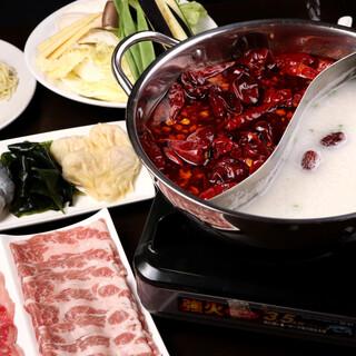 ◇野菜も肉も魚もバランス良く!野菜もりもりヘルシー【火鍋】◇