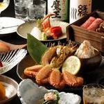 蟹工船 - 茹で蟹コース『函館』