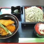 あき乃 - A定食850円