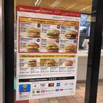136290834 - マクドナルド名古屋エスカ店に来ました。