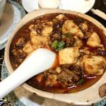 香港楼 - 麻婆豆腐
