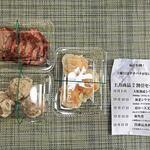 シウマイのタチバナ - 「大粒熟成シウマイ」と「海老シウマイ」と「肩ロースチャーシュー」