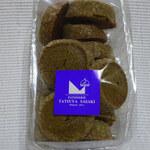 ル・リベラリスム・シーオー パティスリー・タツヤ・ササキ - 料理写真:ほうじ茶のクッキー400円→360円