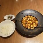 136300173 - 頂天麻婆豆腐とライス