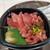 海鮮と肉のどんぶり屋 どん八 - 料理写真:マグロユッケ丼~☆