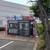 海鮮と肉のどんぶり屋 どん八 - 外観写真:店舗~☆