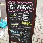 X-cafe - その他写真:X-cafe(エックスカフェ) 2020年8月1日オープン 水道筋商店街(灘区)