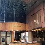 136306719 - 長野プラザホテルの地下にあります