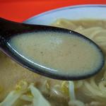 九州ラーメン 六五六 - 悪魔のスープw