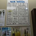 136312812 - 内観(唎酒処)