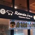 Ramen i-na - 俺・・・じゃなくて、豚さんの絵が!( ̄□ ̄;)!!