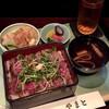 Kaisekisutekihausuyamato - 料理写真:テキ重定食